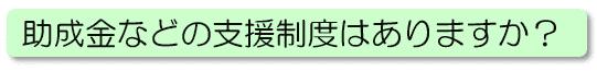 New_Hataraki_BNR_Q05B.png