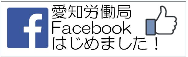 facebook画像4.png