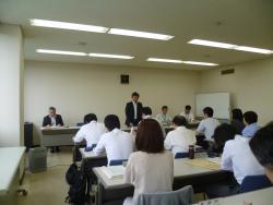 訓練実施予定 | 民間教育機関での職業訓練 | TOKYO …