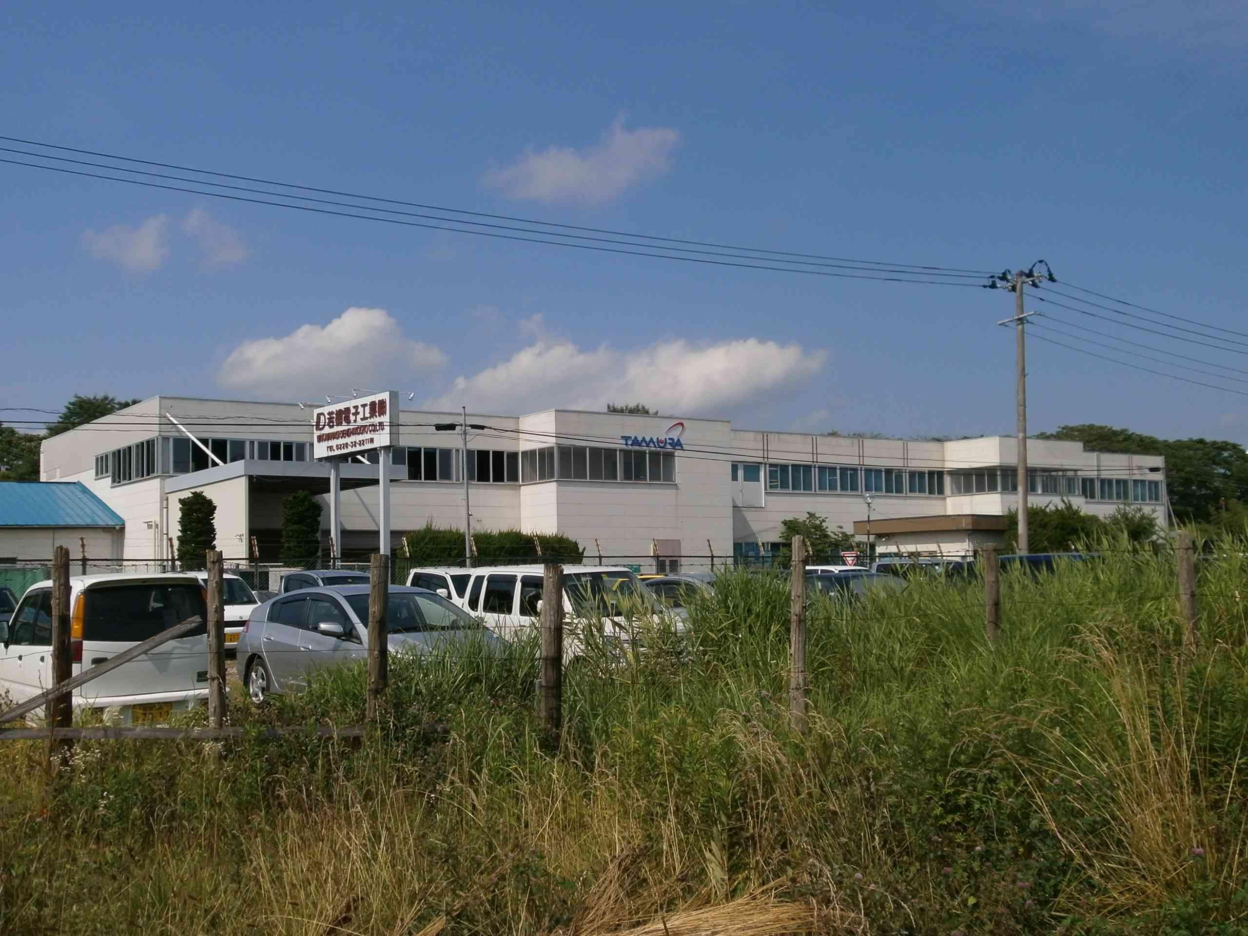 製作所 タムラ