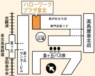 堺東 ハローワーク
