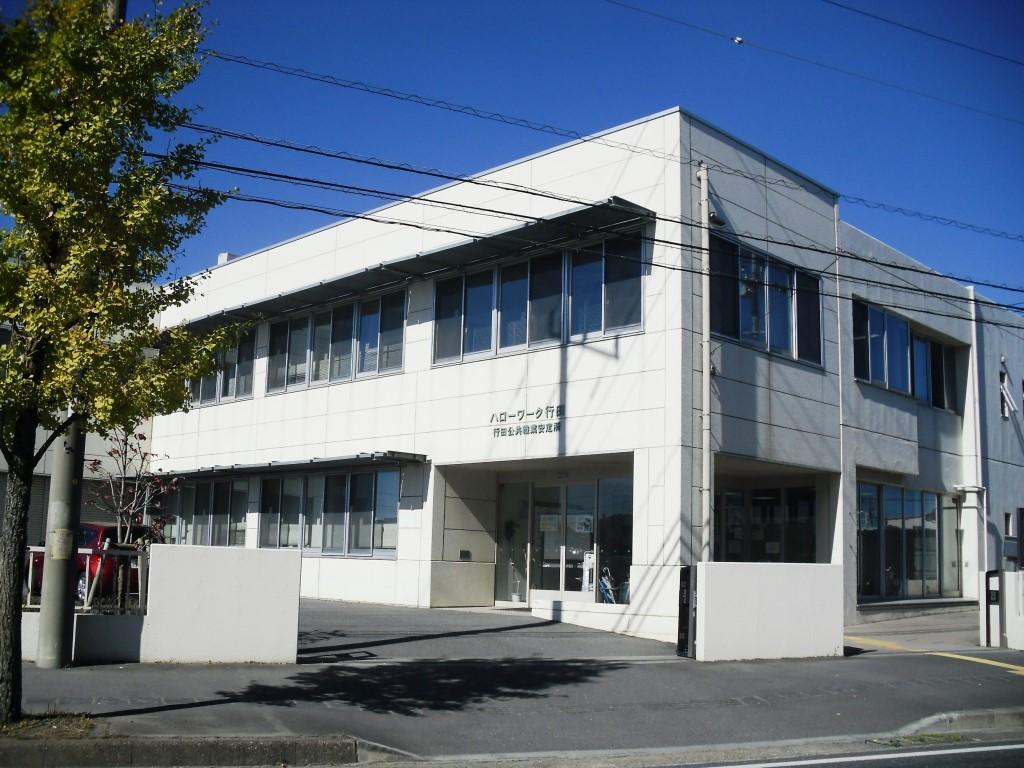 ホームページ 行田 市