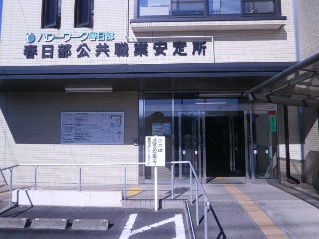 感染 者 コロナ 春日部