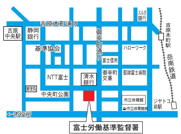 富士 市役所 営業 時間