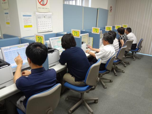 北海道 函館市の求人 | ハローワークの求人を検索