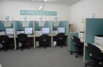 4/2 杉並区就労支援センター移転&リニューアルOPEN | 東京ハローワーク