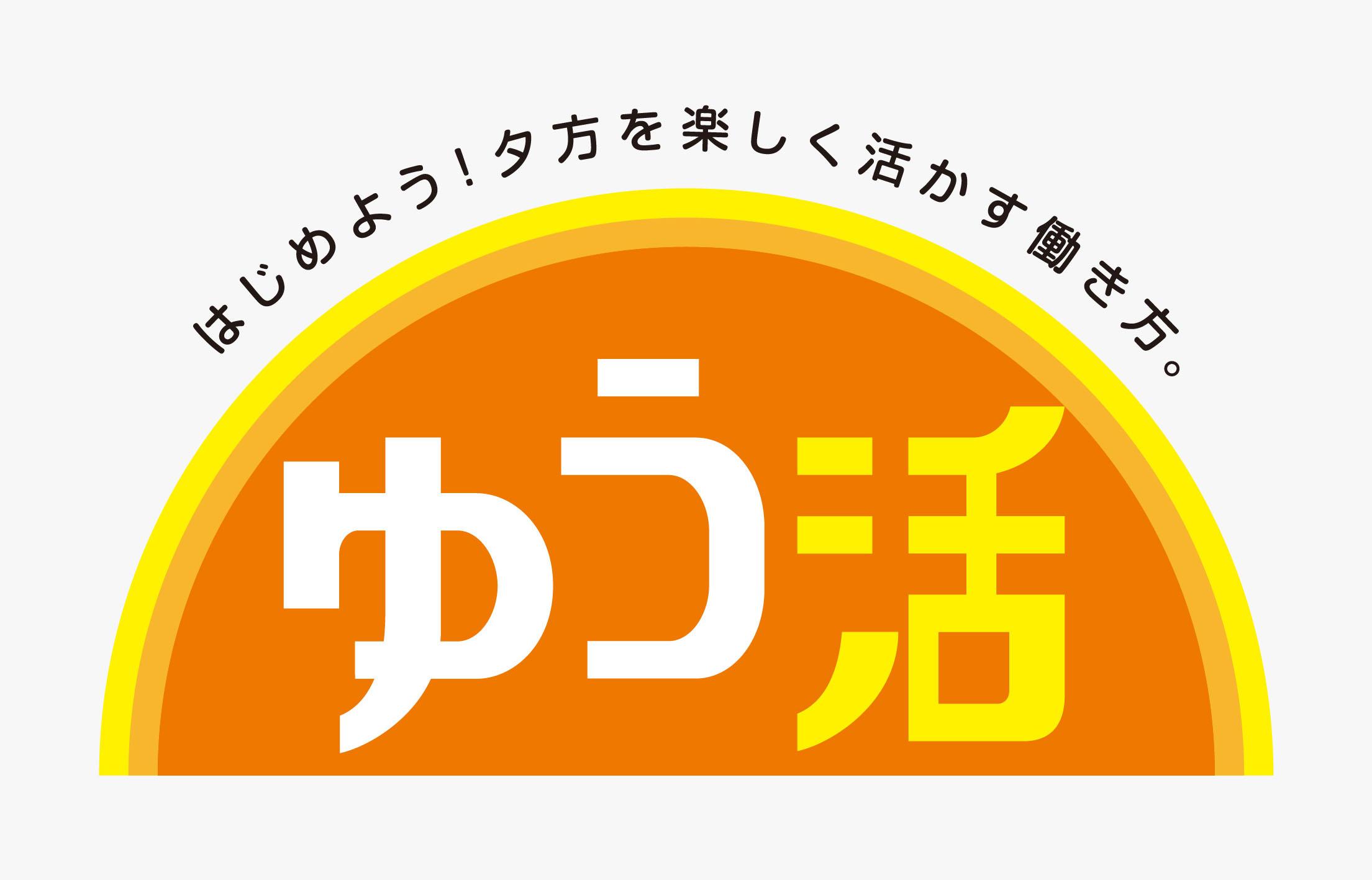 u-katsu_logo_color.jpg